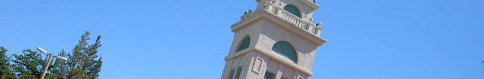 New Mexico State to Offer an Online MBA Program
