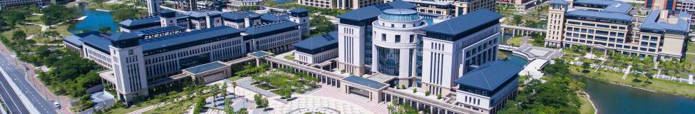 AMBA Accreditation Awarded to the University of Macau's MBA Program