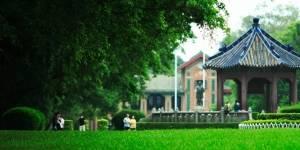 Sun Yat-sen University - Lingnan