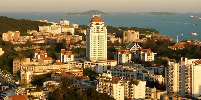 Thesis And Dissertation Xiamen University