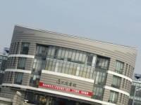 AMBA Accredits MBA Programs at Six New Business Schools