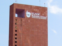 Mexico's EGADE Business School to Launch Online MBA