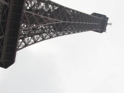 EMLyon to Open Paris Campus