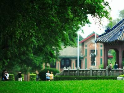 China's Lingnan University and MIT - Sloan Develop MBA Partnership