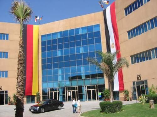 GUC Campus 03