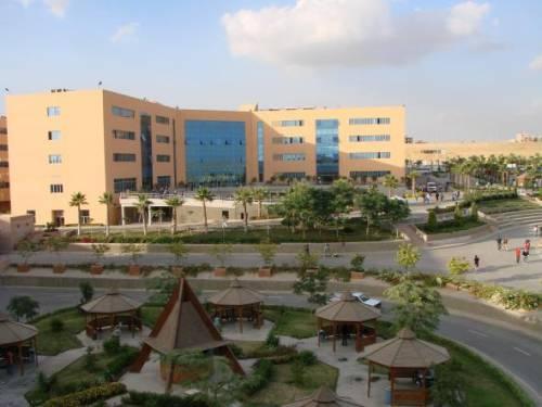 GUC Campus 02