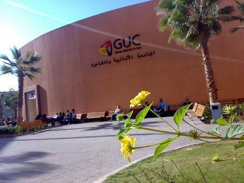 GUC Campus 04