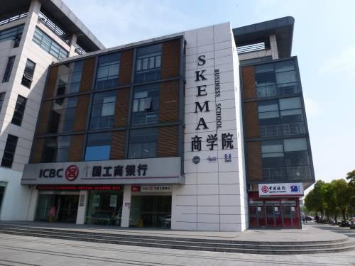 Campus Suzhou