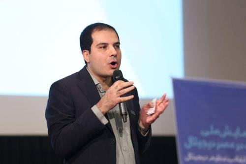 Dr. Amir Shahrokhi, Chairman of the Board