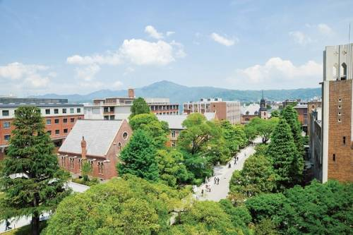Doshisha University is located in the heart of Kyoto
