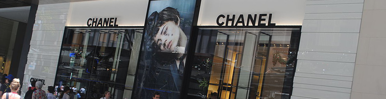 Chanel is a popular destination for luxury-minded MBA grads